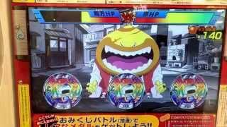 getlinkyoutube.com-妖怪ウォッチおみくじ神社バスターズ おにくい戦❗️