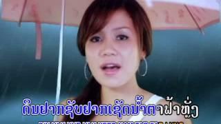 getlinkyoutube.com-ຢາດນ້ຳຝົນຢົດນ້ຳຕາ Yart nam fonh yot nam ta   Vocal By  TougTa SoukSavan