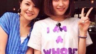 getlinkyoutube.com-元モー娘。【高橋愛】『私は尻軽女』Tシャツを着てにっこりピースサイン!