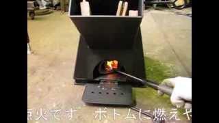 getlinkyoutube.com-ロケットストーブとホットテーブル Rocket stove mass heater &  Hot table