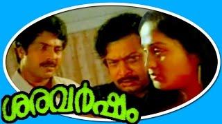 getlinkyoutube.com-Saravarsham | Malayalam Full Movie | Mammootty & Sukumaran
