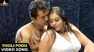 1977 Jarigindi Yemiti Songs   Tholipodduna Video Song   Sarath Kumar, Namitha   Sri Balaji Video