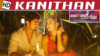 Catherine Tresa dances to Sivamani's beats in Kanithan | Vannathirai