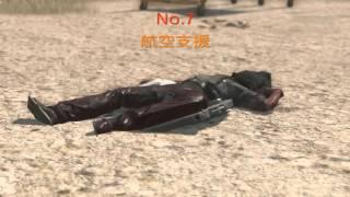 getlinkyoutube.com-[ヒューイが嫌いなあなたへ] MGSV ヒューイをボコボコにしてみた メタルギアソリッド5