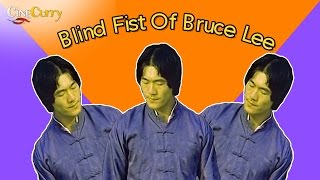 Blind Fist Of Bruce Lee | English Full Movie | Bruce Li, Siu Tin Yuen | | English Kung Fu Movies