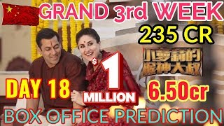 BAJRANGI BHAIJAAN BOX OFFICE PREDICTION DAY 18 | CHINA | SALMAN KHAN