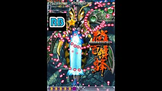 getlinkyoutube.com-1997 [60fps] DoDonPachi TypeC-L ALL