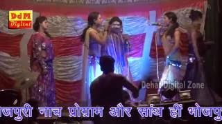 getlinkyoutube.com-बड़ी गरम बिया    Best Bhojpuri Nach    Jokar Comedy    Khirauli Guthani    Dehat Digital Zone