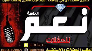 getlinkyoutube.com-شيخه الشرقيه ـ فهد ـ  من هيبتي لجيت #2017