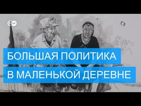 Граффити с Путиным в болгарском селе