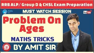 RRB ALP/ GROUP D, SSC CHSL | Problem On Ages | Maths Tricks By Amit Sir
