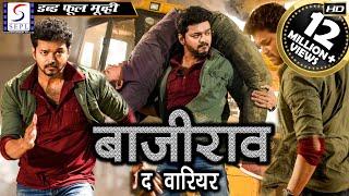 getlinkyoutube.com-Bajirao The Warrior - Dubbed Hindi Movies 2016 Full Movie HD l Vijay, Genelia, Hansika.