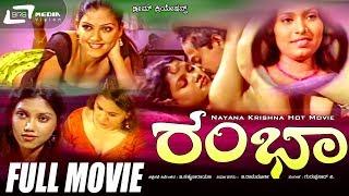Rambha -- ರಂಭಾ|Kannada Full HD Movie|FEAT. Chandrakanth (HP),Shivaranjini(HP)