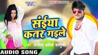 getlinkyoutube.com-सईया क़तर गईले - Saiya Katar Gaile - Kallu Ji - Bhojpuri Hot Songs 2016 new
