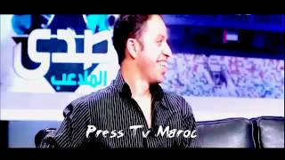 getlinkyoutube.com-Watch فريق مغربي يتسبب في ضحك هستيري لهند بومشمر وضيوف صدى الملاعب