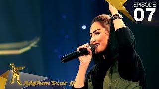 getlinkyoutube.com-Afghan Star S11 - Episode 07 - Top 24 / فصل یازدهم ستاره افغان - 24 بهترین