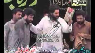 Majlis e Aza Zakir Ejaz Hussain jhandvi   6 oct 2013 Qilah Bhatian