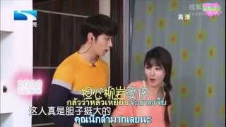 getlinkyoutube.com-[2PM2U] 2PM Chansung - รักมั้ง E08 part 2/2 (Thaisub)