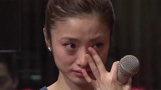 "getlinkyoutube.com-上戸彩、感涙!声枯らすも24時間""完走"" 「第40回 ラジオ・チャリティ・ミュージックソン」 #Aya Ueto #RADIO"