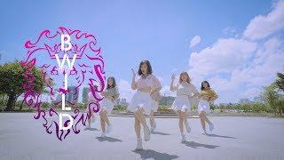 GFRIEND(여자친구) _ LOVE WHISPER(귀를 기울이면) Dance Cover By B-Wild From Vietnam