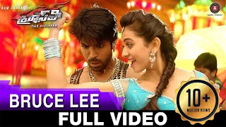 getlinkyoutube.com-Bruce Lee The Fighter Title Song - Full Video | Ram Charan | Rakul Preet Singh