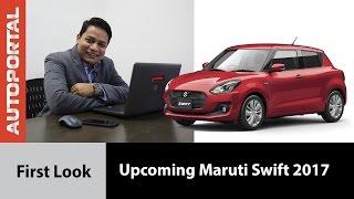 getlinkyoutube.com-Maruti Suzuki Swift 2017 First look - Autoportal