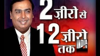 getlinkyoutube.com-Biography - Story of Mukesh Ambani - India TV