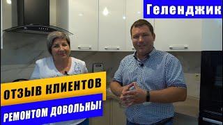 Отзыв Ираида Фёдоровна на Youtube