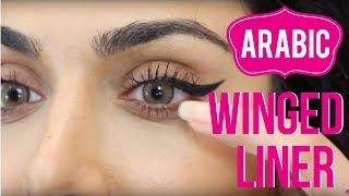 getlinkyoutube.com-Beauty 101: Wing Liner (In Arabic) \ كيفيّة رسم آيلاينر مجنّح \ مكياج عيون القطة