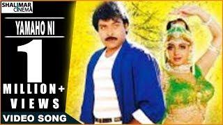 getlinkyoutube.com-Jagadeka Veerudu Atiloka Sundari Movie | Yamaho Ni Video Song | Chiranjeevi, Sridevi