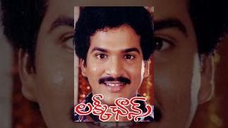 getlinkyoutube.com-Lucky Chance - Telugu Full Movie