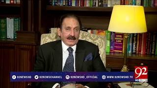 In Memogate scandal there is no need to discuss everything has cleared - Ch Iftikhar Ahmed