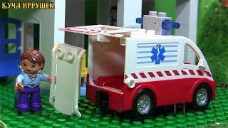 getlinkyoutube.com-Лего-мультик - Строим госпиталь - Видео для маленьких. Lego-Hospital. Cartoon