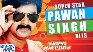 getlinkyoutube.com-पवन सिंह हिट्स || Pawan Singh Hits || Video JukeBOX || Bhojpuri Hot Songs 2015 new