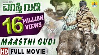 Maasthi Gudi - HD Full Movie | Duniya Vijay, Amoolya, Kriti Kharbhanda | New Kannada Movie 2017