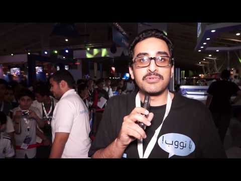 gamers day 2014 | تعرف ابو سلو