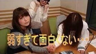 新田恵海に腕相撲を挑む南條愛乃と楠田亜衣奈。えみつんが事務所NGにされた理由