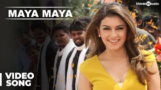 getlinkyoutube.com-Maya Maya Video Song | Aranmanai 2 | Siddharth | Trisha | Hansika | Hiphop Tamizha