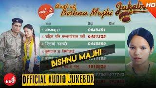 getlinkyoutube.com-Best Of Bishnu Majhi Jukebox Vol 2 | Trisana Music | Baburam Bohara