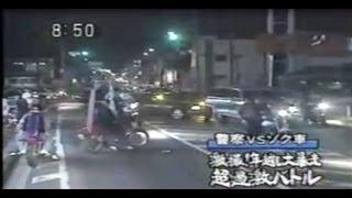 getlinkyoutube.com-暴走族 年越し 初日の出暴走