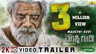 "getlinkyoutube.com-""Maasthi Gudi"" Kannada Movie Trailer | Duniya Vijay | Nagshekar I 2K HD Trailer"