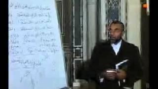 شرح ألفية ابن مالك 08 د.محمد حسن عثمان