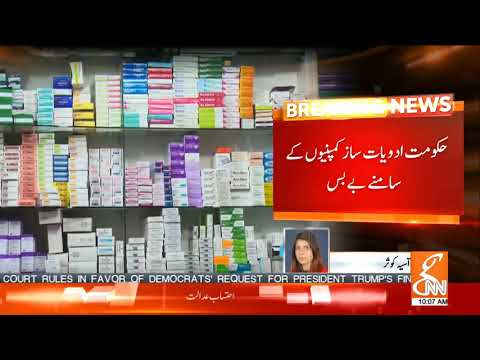 PTI failed to bring down drug prices