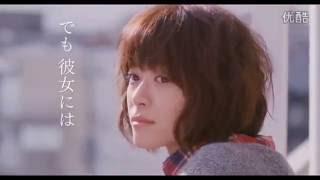 getlinkyoutube.com-2013 Jun Matsumoto (Arashi) & Juri Ueno - Hidamari no Kanojo Trailers