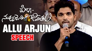 getlinkyoutube.com-Pawan Kalyan is the first person to Encourage Sai Dharam Tej Says,Allu Arjun @ Audio Launch