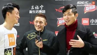 getlinkyoutube.com-XIAOMI ROAD FC 028 BACKSTAGE INTERVIEW NEZU YUTA
