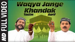 getlinkyoutube.com-Waqya : Jange Khandak Full (HD) Video Song || T-Series IslamicMusic || Taslim Aarif