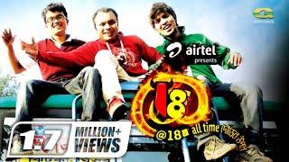 getlinkyoutube.com-@ 18 All Time Dourer Upor | Telefilm | Allen Shubhro | Mishu Sabbir | Tawsif Mahbub | Sabnam Faria