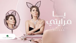 getlinkyoutube.com-Ya Merayti ... Elissa - Lyrics | يا مرايتي ... إليسا - كلمات