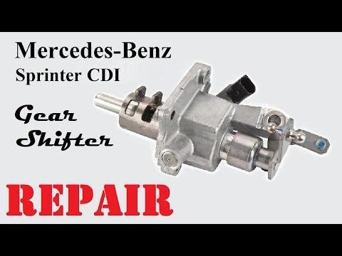 Mercedes Sprinter CDI Gear Shifter Repair/Ремонт механизма переключения передач кулисы КПП